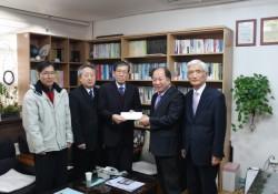 남산교회, 김천시장애인종합복지관에 후원금 전달