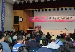 시민과 함께하는 화랑예술봉사단 공연