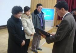 김천시장애인종합복지관, 2010년 종무식 실시