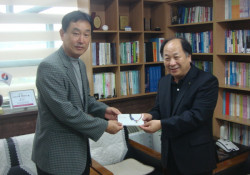 코레일사회봉사단, 김천시장애인종합복지관에 후원금 전달
