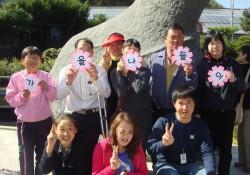 2009-10-20 주간보호센터ㆍ열린교실 허브 체험