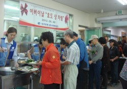 대구은행 김천사랑봉사단 김천시장애인종합복지관에서 어버이날'효도상 차림'실…