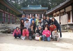 2009-10-14 지역사회적응훈련 실시