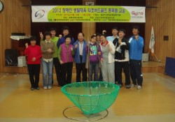 경북장애인체육회 생활체육지원사업 타겟버드골프 프로그램 개강