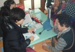 2011년 제2차 이동복지관 실시