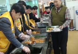 김천시장애인종합복지관, 황악라이온스 클럽 무료급식실시