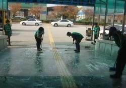 신음동 현대아파트 부녀회 김천시장애인종합복지관에서 봉사활동 펼쳐