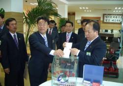 2005-06-07 김천시의원 복지관 방문
