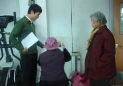 2009-11-19 아포읍 지역 장애인을 대상으로 지역장애인 초청관람