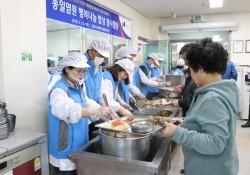 민주평통, 김천시장애인복지관 찾아 '행복나눔 밥상' 실시