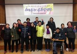 김천시장애인종합복지관,「해도두리 수화공연단」개강
