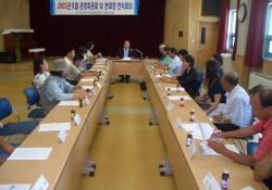 2005-9-12 한국지체장애인협회 김천시지회 회의