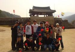 2009-10-24 가을 산과 함께한 장애청소년들의 단풍 여행