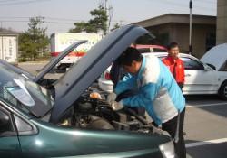 개관 6주년 기념 장애인차량 무료점검 실시