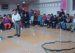 개관 6주년 기념 '어울림 한마당' 및 국민건강보험공단 김천지사 후원 무…