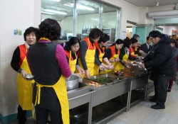 대신동통장협의회, 김천시장애인종합복지관 찾아 나눔밥상으로 지역사회사랑 실…