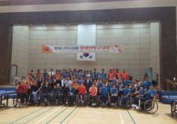 제2회 구미시장배 장애인탁구대회