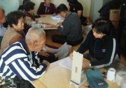2009-11-20 아포읍 지역장애인을 위한 찾아가는 이동복지관 실시