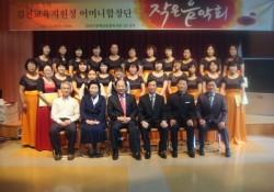 김천교육지원청어머니합창단 김천시장애인종합복지관에서 작은 음악회 및 무료급…
