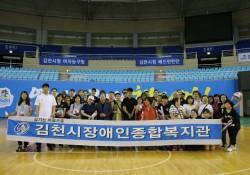 한국도로공사(하이패스배구단):천안시청(천안좌식배구단) 경기 관람